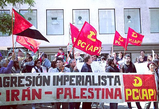 """Embajador israelí en Chile por manifestación pro Palestina: """"Son enemigos profesionales de Israel"""""""